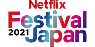 Netflix vai realizar evento em novembro para anunciar novos animes