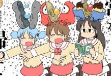 6 anos depois o mangá Nichijou vai regressar