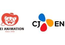 Toei Animation anuncia colaboração com a coreana CJ ENM