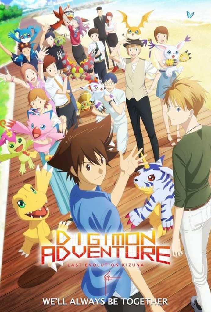 Digimon Adventure: Last Evolution Kizuna to Receive US Cinematic Release in March 1