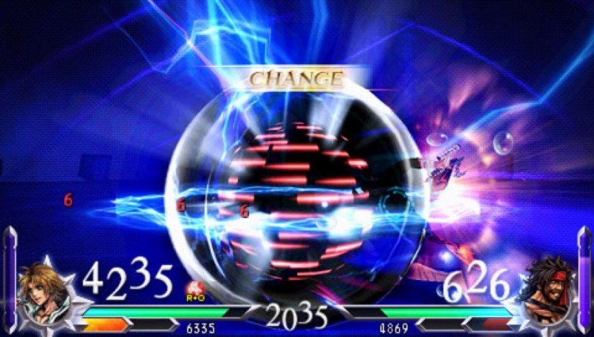 Dissidia 012 Duodecim Final Fantasy Review Screen 2