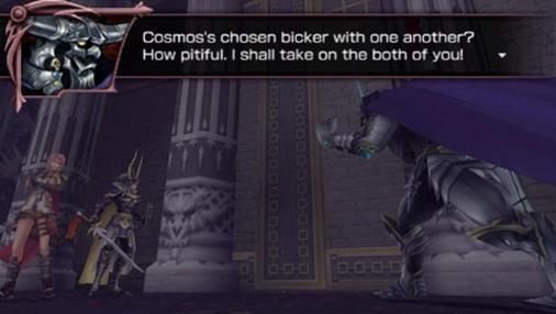 Dissidia 012 Duodecim Final Fantasy Review Screen 3