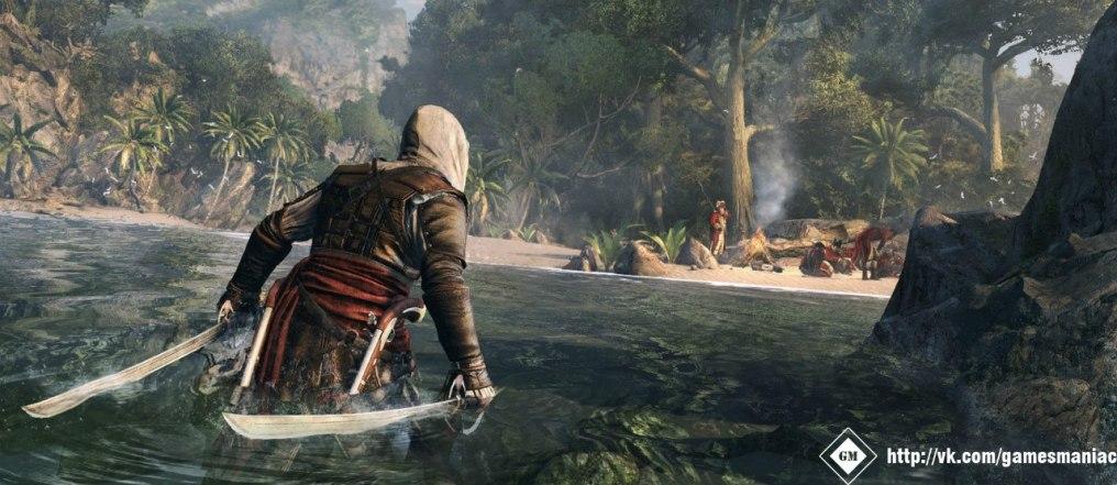 More Assassins Creed IV Black Flag Leaked Screenshots pic 7