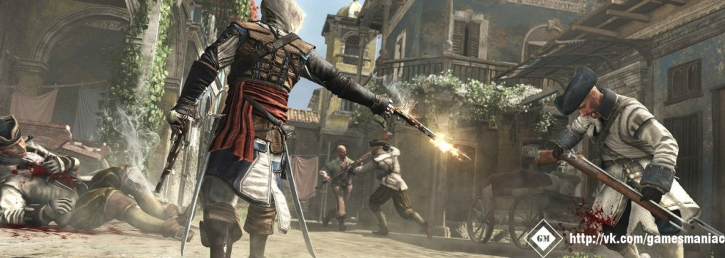 More Assassins Creed IV Black Flag Leaked Screenshots pic 8