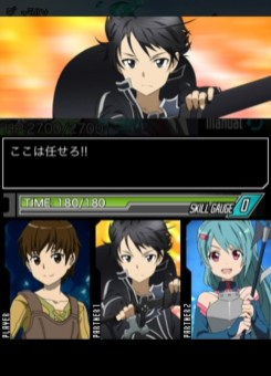 Sword Art Online End World pic 5