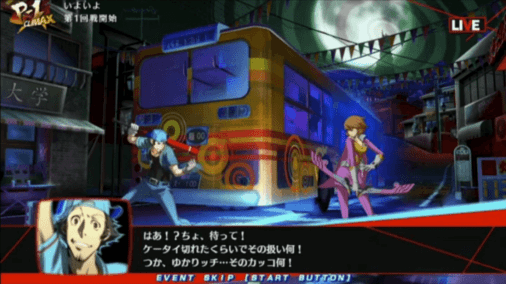 Persona 4 Arena The Ultimax Ultra Suplex Hold pic 11