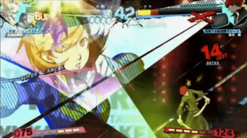 Persona 4 Arena The Ultimax Ultra Suplex Hold pic 14