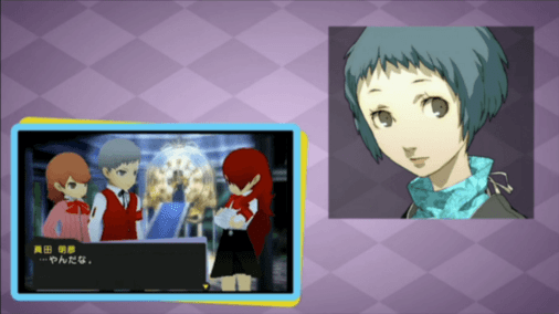 Persona Q Shadow of the Labyrinth pic 15