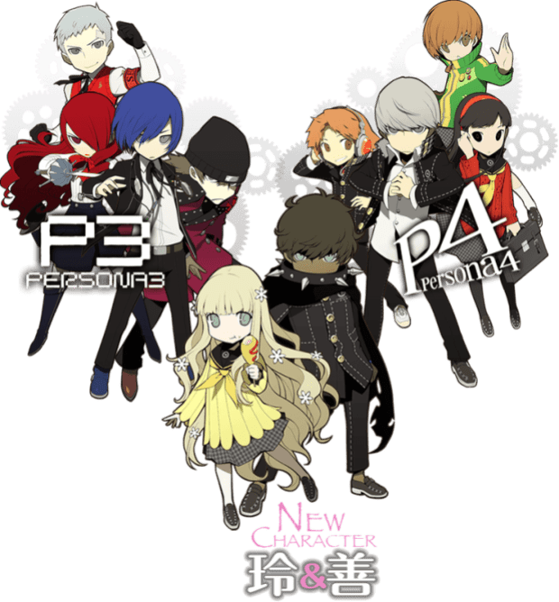 Persona Q Shadow of the Labyrinth pic 24