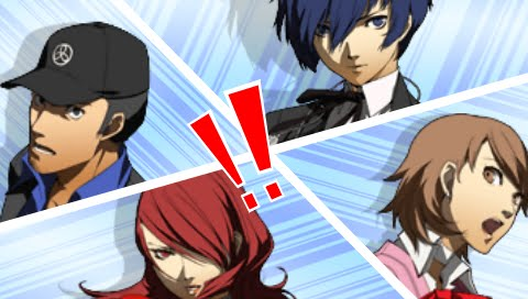 Persona 3 Portable Review Screen 4