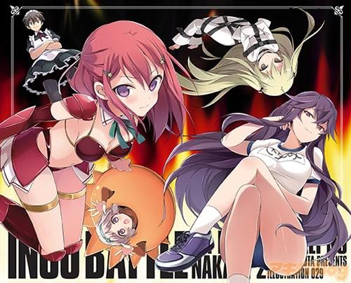 Inou Battle wa Nichijou-kei no Naka de Anime Announced image