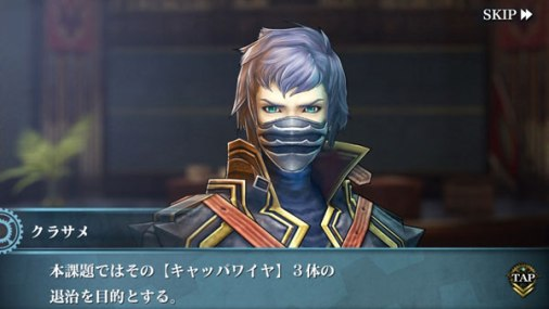 Final Fantasy Agito Screen 7