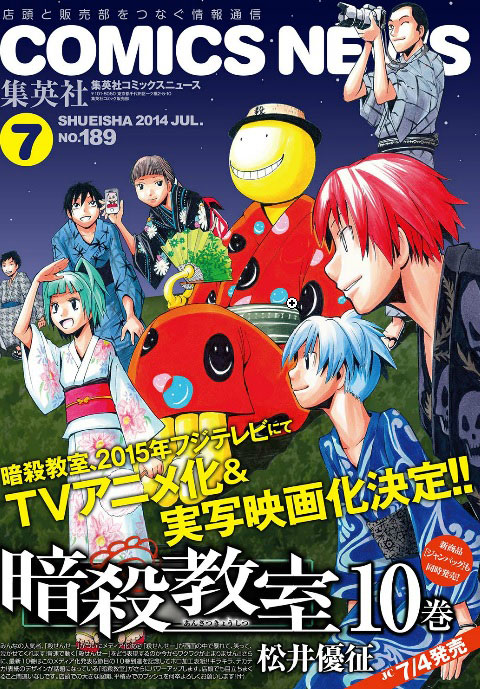 Assassination-Classroom-Anime-Announcement-Image