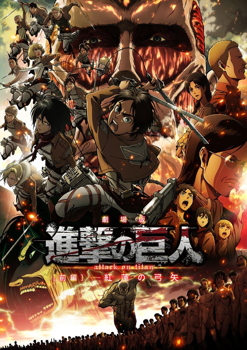 Attack on Titan Crimson Bow and Arrow - Commercial - Otaku ...