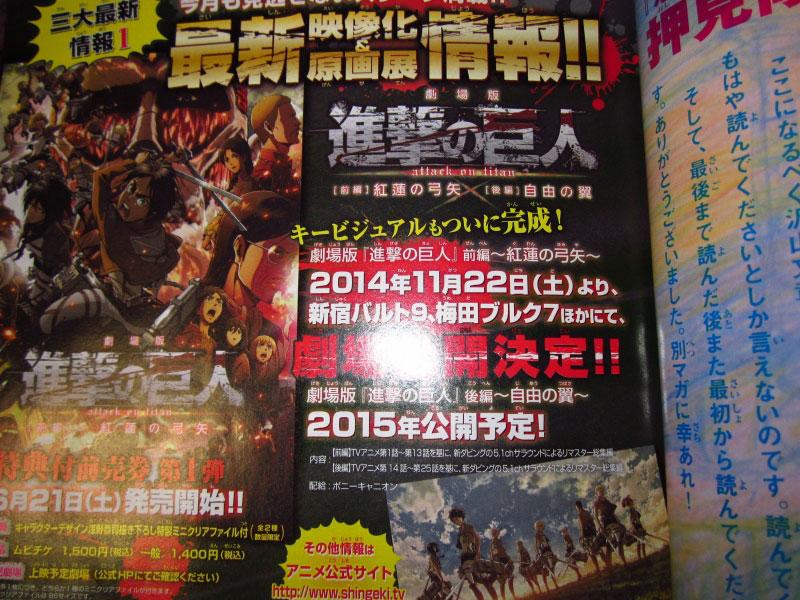 Attack on Titan Recap Film Date 01