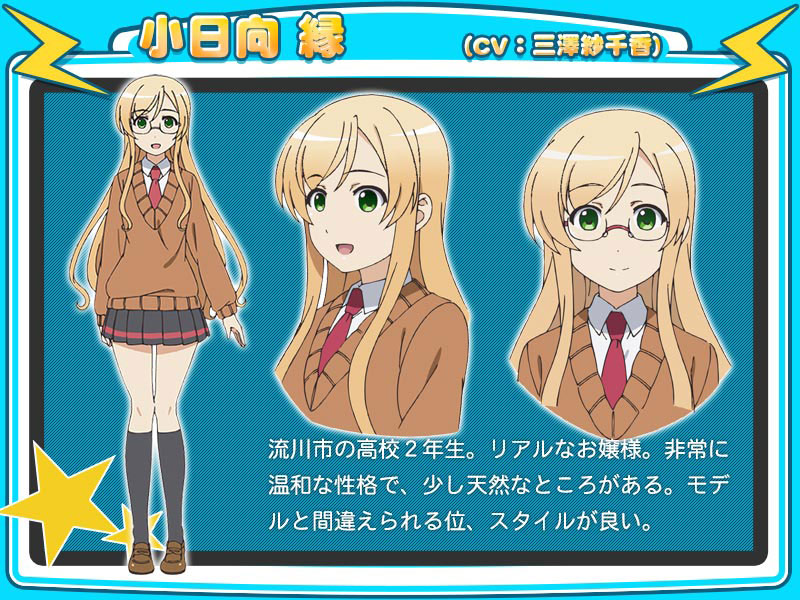 Futsuu-no-Joshikousei-ga-[Locodol]-Yatte-Mita-Character-Design-Yukari-Konhinata