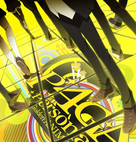 Persona 4 The Golden Animation Visual 1