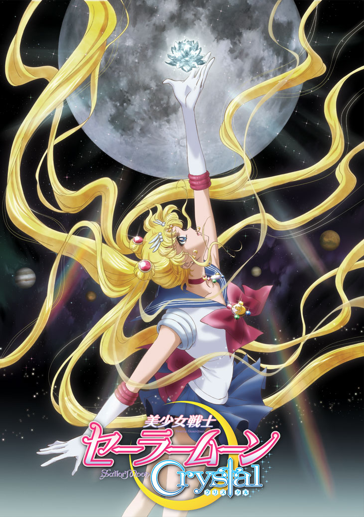 Sailor Moon Crystal Visual