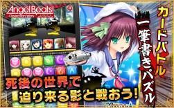 Angel-Beats!-Operation-Wars-Image-6