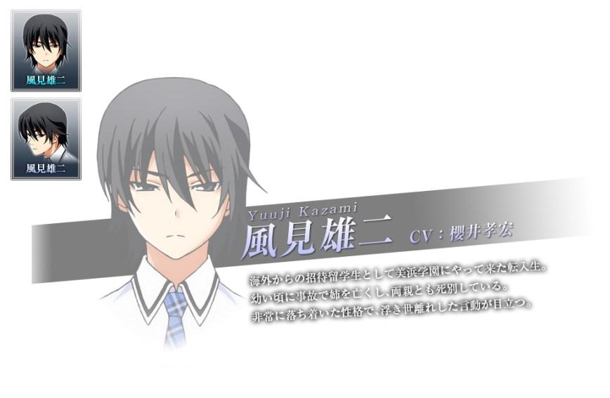 Grisaia-no-Kajitsu-Character-Bio-Yuuji-Kazami