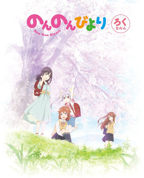 Non-Non-Biyori-Blu-ray-Vol-6-Cover