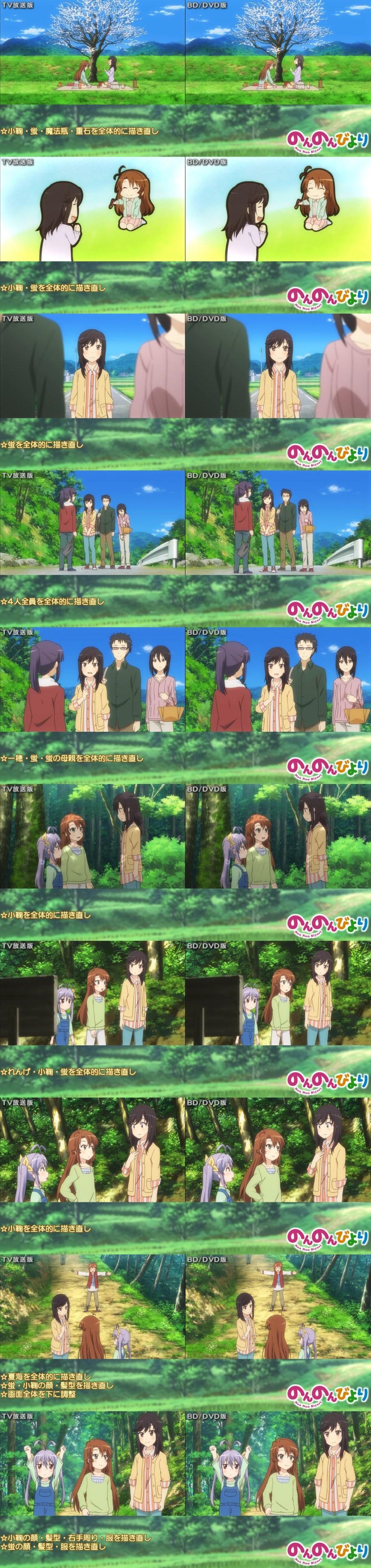 Non-Non-Biyori-TV-and-Blu-ray-Comparisons-Episode-12-2