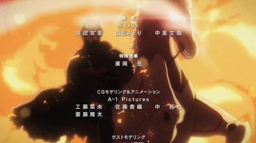 Sword Art Online II Screenshot 60