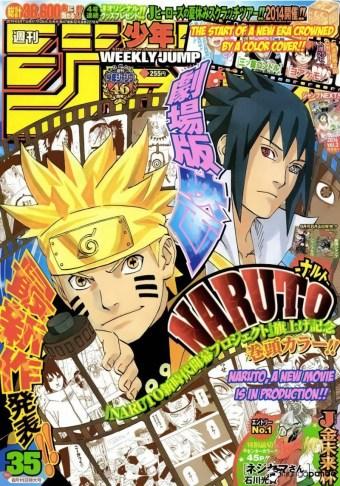 The-Last--Naruto-the-Movie--Announcement-Cover