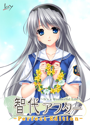 Tomoyo-After-~Its-a-Wonderful-Life~-Perfect-Edition-Cover