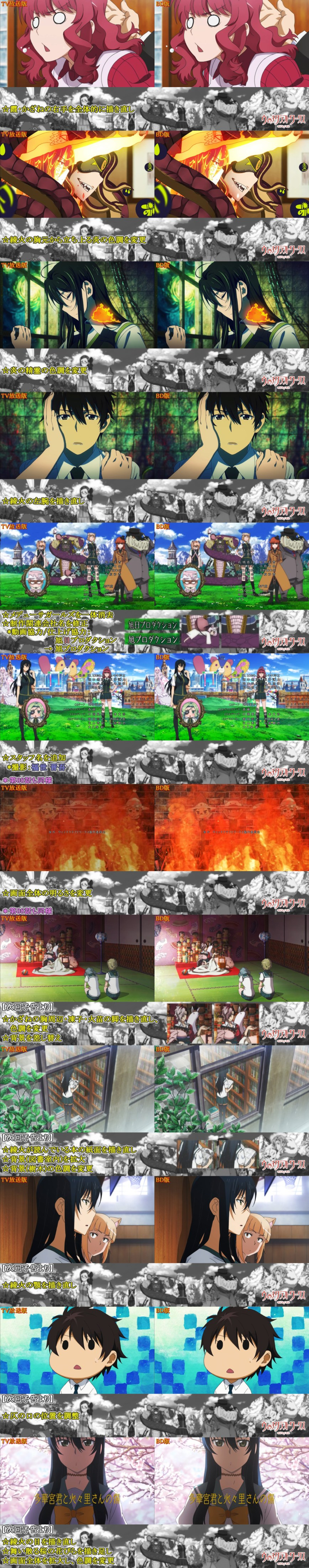 Witch-Craft-Works-TV-and-Blu-ray-Comparisons-Episodes-7-2