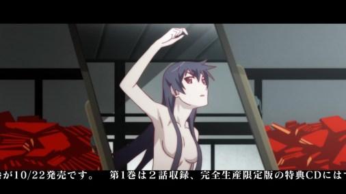 Hanamonogatari Screenshot 108