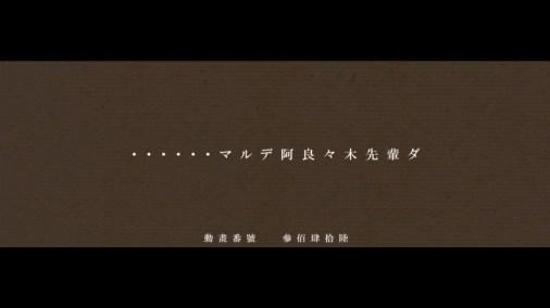 Hanamonogatari Screenshot 68