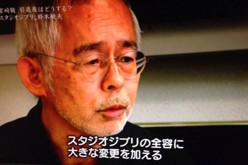 Studio-Ghibli-Toshio-Suzuki-Closure-Plans-2