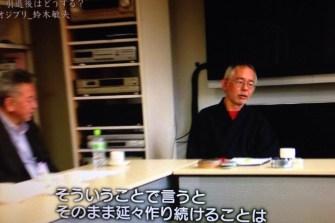 Studio-Ghibli-Toshio-Suzuki-Closure-Plans-6