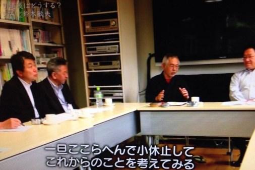Studio-Ghibli-Toshio-Suzuki-Closure-Plans-8