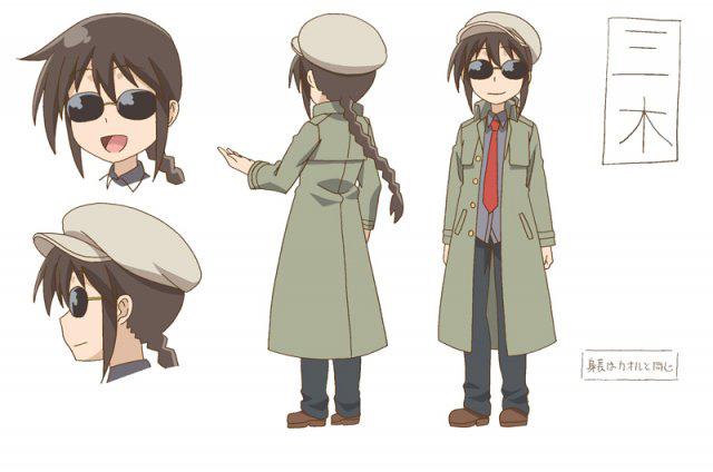 Danna-ga-Nani-o-Itteiru-ka-Wakaranai-Ken-Anime-Character-Design-Miki