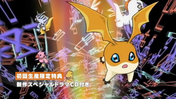 Digimon-Adventure-Blu-ray-Box-Set-Preview-3