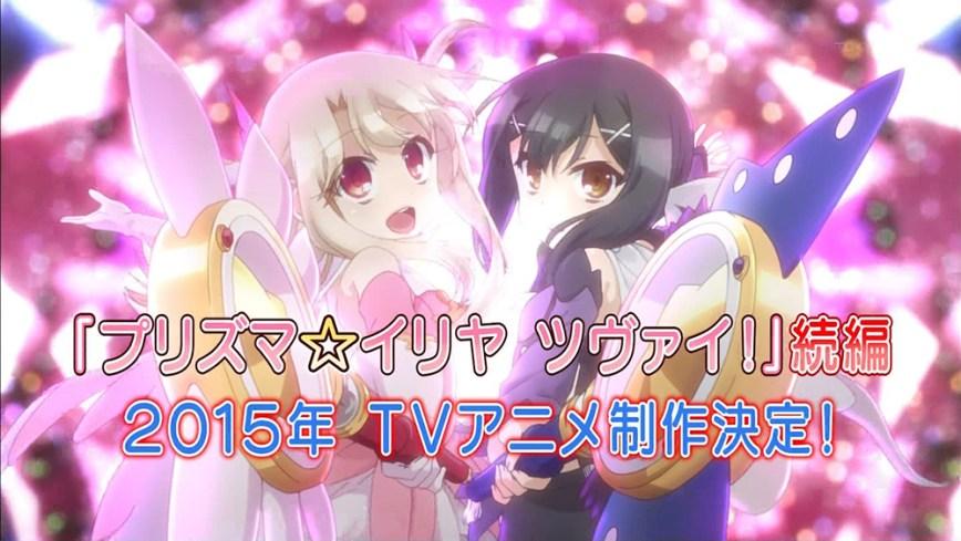 Fate-kaleid-liner-Prisma-Illya-2wei-Herz!-Announcement-Image2