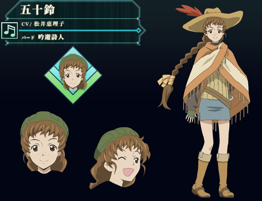 Log-Horizon-Season-2-Character-Design-Isuzu