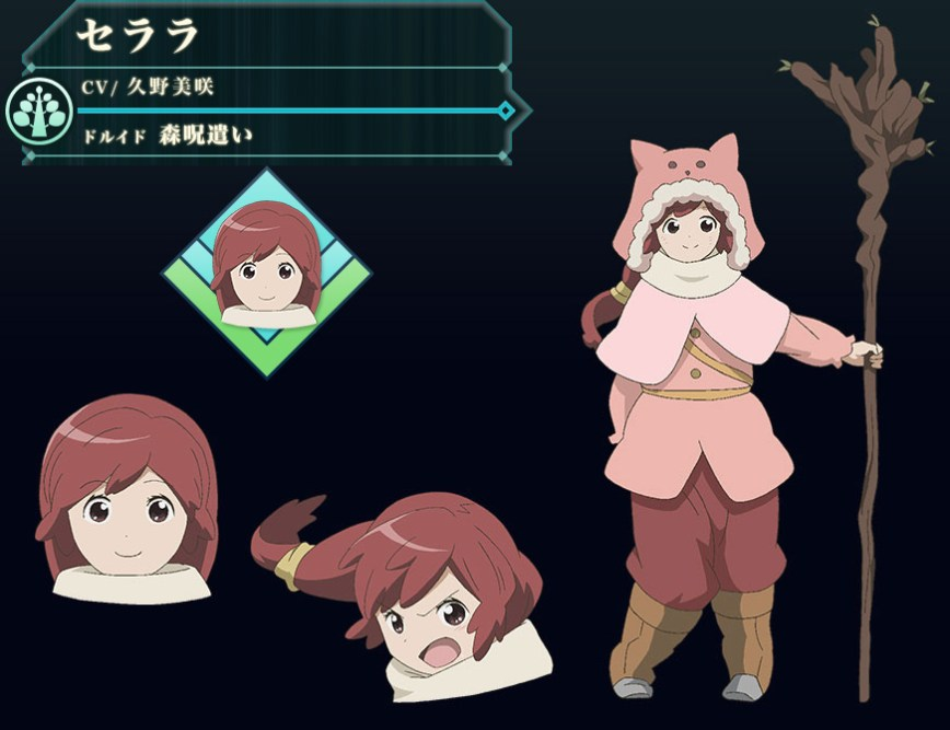 Log-Horizon-Season-2-Character-Design-Serara