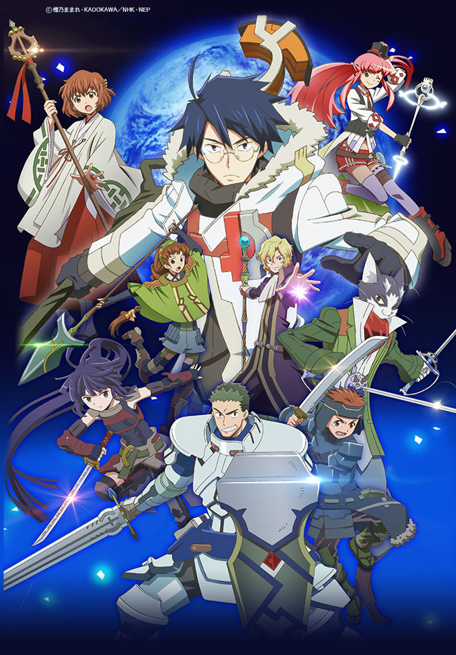 Log-Horizon-Season-2-Visual-02