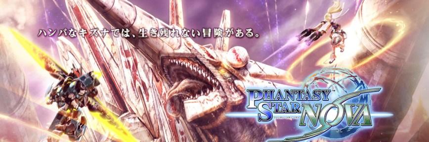 Phantasy-Star-Nova-Visual