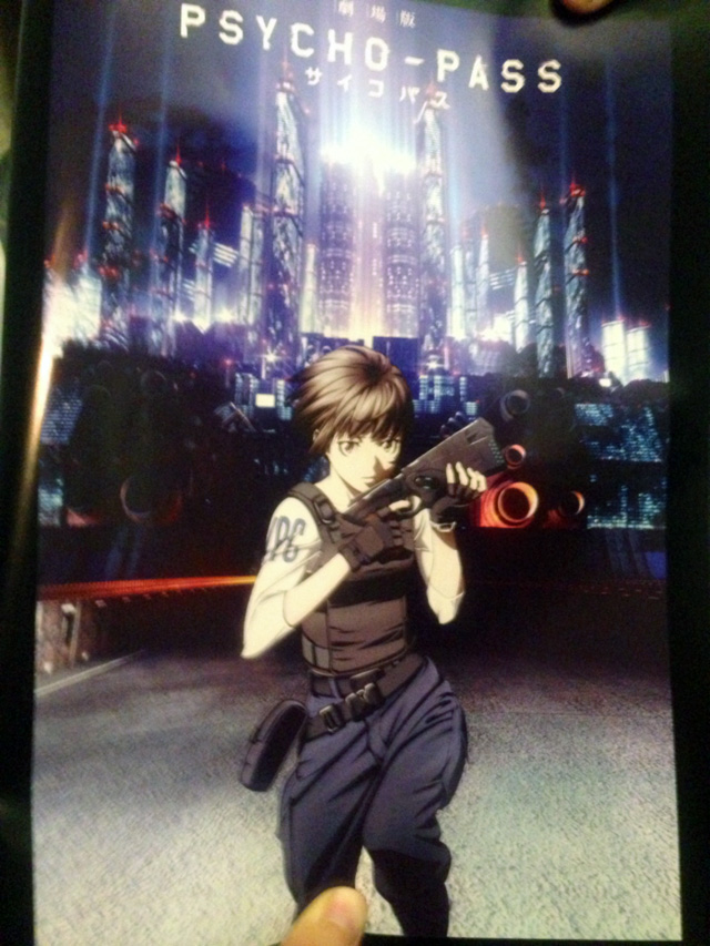 Psycho-Pass-Movie-LQ-Visual