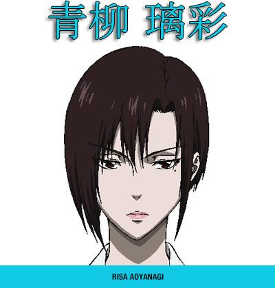 Psycho-Pass-Season-2-Character-Design-Risa-Aoyanagi
