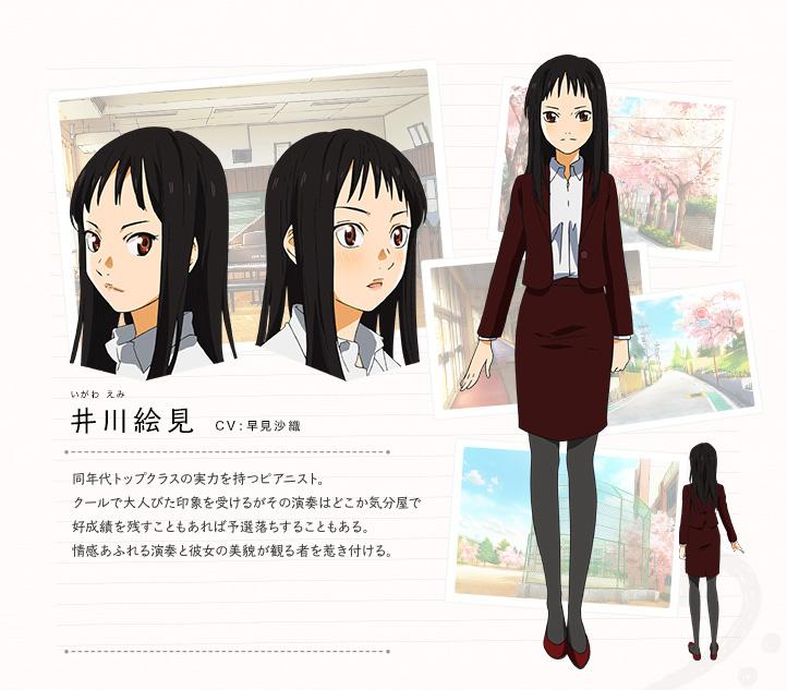 Shigatsu-wa-Kimi-no-Uso-Character-Design-Emi-Igawa