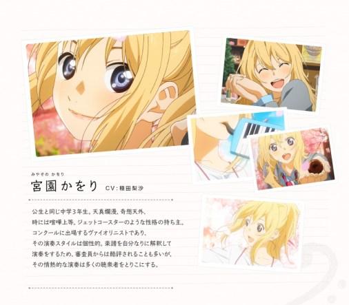 Shigatsu-wa-Kimi-no-Uso-Character-Design-Kaori-Miyazono-2
