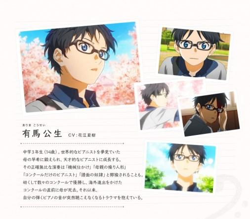 Shigatsu-wa-Kimi-no-Uso-Character-Design-Kousei-Arima-2