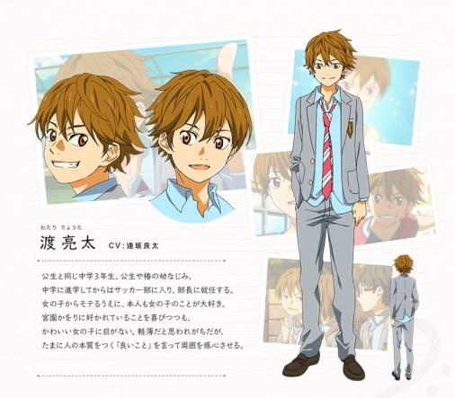 Shigatsu-wa-Kimi-no-Uso-Character-Design-Ryouta-Watari-1