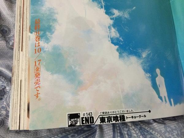 Tokyo-Ghoul-Manga-End-Image