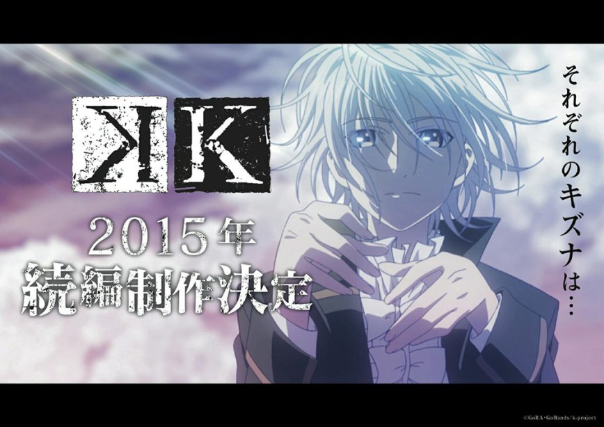 2015-K-Anime-Announcement